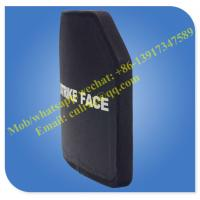 Buy cheap NIJ level 4 bullet proof plate ceramic body armor plate uhmw polyethylene armor plate product