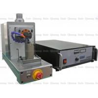 Buy cheap Advance Ultrasonic Wire Harness Welding Machine For Precison High End Products from wholesalers