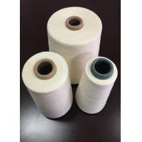 Buy cheap NE20 Carded Cotton Polyester Yarn On Cones Knitting Patterns For Clothes Sewing product