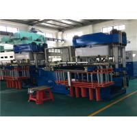 Buy cheap 250 Ton 3RT SIEMENS PLC Control Vacuum Compression Molding Machine Silicone Kitchenware from wholesalers