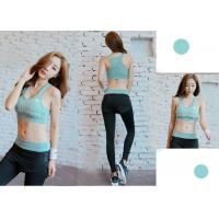 Buy cheap Women Quick Dry Sleeveless Sports Vests Gym Tops Comfortable For Running product