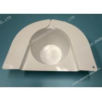 Buy cheap Polypropylene Specimen Collector Pans 800Cc Propene Polymer Commode Hat product