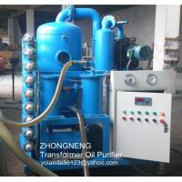 Buy cheap Double-Stage Vacuum Transformer Oil Regeneration Equipment/ Transformer Oil Purification/ Oil Filtration System product