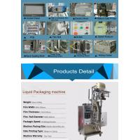 Buy cheap Easy Operate Sauce Packet Machine, Electric Driven Powder Bag Packing Machine from wholesalers