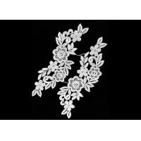 Buy cheap Polyester Flower White Crochet Lace Collar with Sophisticated Floral Design product