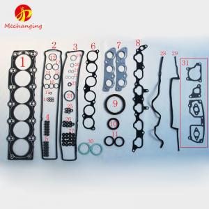 Cheap 2JZGE ASBESTOS full set for TOYOTA engine gasket 04111-46093 04111-46064 50137600 wholesale