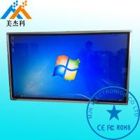 Buy cheap IR Automatical GPS Bus Announcement System SD / CF Card With Bus LED Subtitle from wholesalers