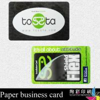 China CR80 High End Business Cards PVC / Printable Membership Card Blank on sale