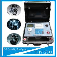 Buy cheap New advanced industrial lubricating oil quality analyzer product