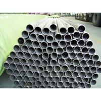 Buy cheap Manufacturer of Mild Carbon ERW black Pipes product