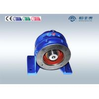 High torque gearbox cycloidal gear reducer electric for Speed reducers for electric motors