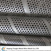 Buy cheap Spiral Perforated Tubes |Made by Stainless Steel/Mild Steel with 45°.60°.90° from wholesalers
