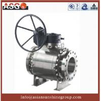 Buy cheap High-temp Metal-seated Ball Valv-SPECIAL ALLOY VALVE-VAVLE-ASG Fluid Control from wholesalers