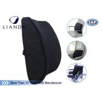 Buy cheap Mesh car office chairs Memory Foam Cushion contour lumbar back support product