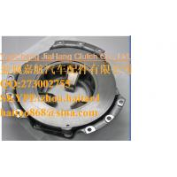 Buy cheap Clutch Cover BJ40 BJ43 Early-80 product