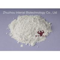 Buy cheap Alpha Adrenergic Agonist Epinephrine Powder L(-)-Phenylephrine hydrochloride for Anesthetic product