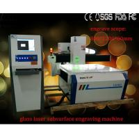 Buy cheap High Precision 3D Crystal Laser Inner Engraving Machine, Laser Engraving Inside Glass product