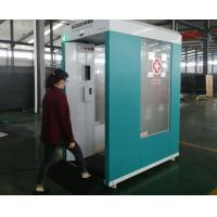 Buy cheap Mobile disinfection machine with four wheels/ Intelligent face recognition and Thermometry hot sales 2020 product