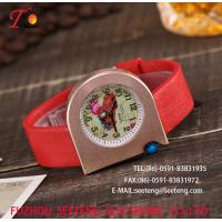 Buy cheap wholesale  Pu watch alloy case  quartz watch Personality watches  fashion watch pu strap cool style from wholesalers