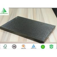 Buy cheap Latest no-add voc and  formaldehyde environmental 5-25 electrostatic spraying board from wholesalers
