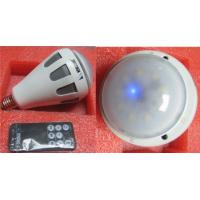 Buy cheap MST-9D LED ELECTRICITY SAVING LAMP WITH BLUETOOTH SPEAKER product