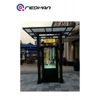Buy cheap 55 Inch Outdoor Digital Signage LCD Display Street Totem with Roof , Outlet Map Guide product