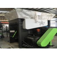Buy cheap WPC Profile / Board Plastic Recycling Extruder Machine 8 - 10mm Scraps from wholesalers