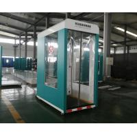 Buy cheap Movable disinfectant machine with temperature measuremet/ Intelligent face recognition hot sales to Australia product