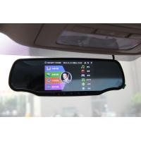 Buy cheap wide angle rear view mirror+Radar detector+gps+speed recorder+backup camera+FCC,CE,ROHS product