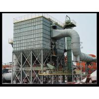 Buy cheap Thermal Power Plant Coal Fired Boiler applied Baghouse Dust Collector / Dust Collector Equipment product