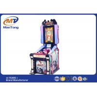 Buy cheap Electric Amusement Boxing Punching Fighting Simulator Arcade Game Machines Coin from wholesalers