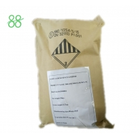 Buy cheap Powder Mepiquat Chloride 98%TC Synthetic Growth Hormone product
