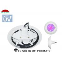 Buy cheap Surface Mount Vinyl Pool Lights IP68 Waterproof 18W DC 12V RGB External Control product