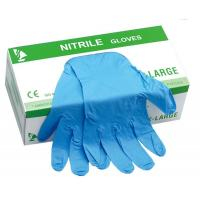 Buy cheap Disposable Nirtrile Glove product