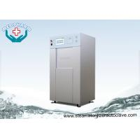 Buy cheap Fully Jacket SUS304 Chamber Autoclave Steam Sterilizer For Garment product