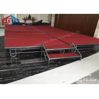 Buy cheap Adjustable Height Folding Platform Stage , Aluminum Folding Stage Easy Installation from wholesalers