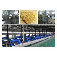 Buy cheap Automatic Chowmein Making Machine Non Frying Production No Fried Instant Noodle Line product