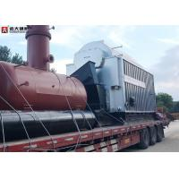 China 6Ton / H Coal Fired Steam Boiler Coal Boiler 6 Ton Work For Paper Plant on sale