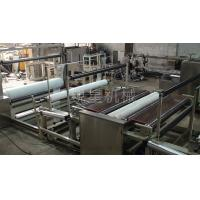 Buy cheap Spun - Bonded Fabric Wood Pulp Spunlace Cloth Automatic Slitting Machine 50 - 90 M / Min from wholesalers