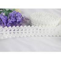 Buy cheap Guipure Embroidery Water Soluble Polyester Lace Trim with Bilateral Leaves product
