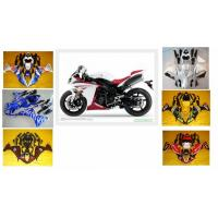 Buy cheap YAMAHA YZF-R1 2009 MOTORCYCLE PARTS Hub Motorcycle Parts with Plastic frame Headlight from wholesalers