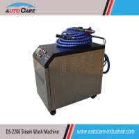 Buy cheap Self service car washing system/ Steamer car washer machine double horse gun product