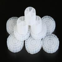 Buy cheap Super Decarburization K1 Filter Media Moving Bed Biofilter For Aquariums product