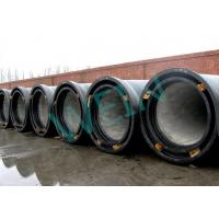 Buy cheap Multifunctional Jacking Pipe Installation In Massive Structures Crossing product