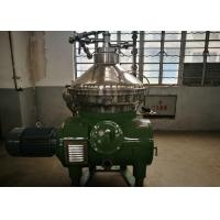Disc Separator Centrifuge Food Grade Stainless Steel Fully Automatic Control