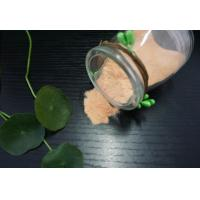 Buy cheap Urea Recycled Amino Moulding Compound A1 Plastic product