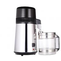 Buy cheap 4L Stainless Steel Dental Medical Laboratory Water Distiller Machine from wholesalers