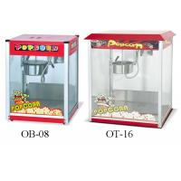 Buy cheap Electric Commercial Popcorn Maker Machine 8 Or 16 Ounce Popcorn Warmer Machine product