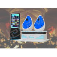 Buy cheap Space Capsule 9D Egg Cinema VR Pod Double Seats With Interactive Hydraulic Platform product