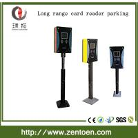 Buy cheap Bluetooth car parking system with barcode printer RFID card reader product